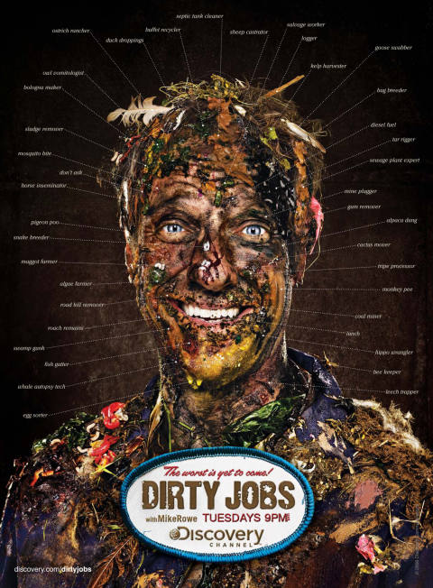 discovery-dirty-jobs